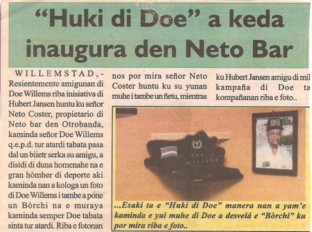 Huki Doe inauguration